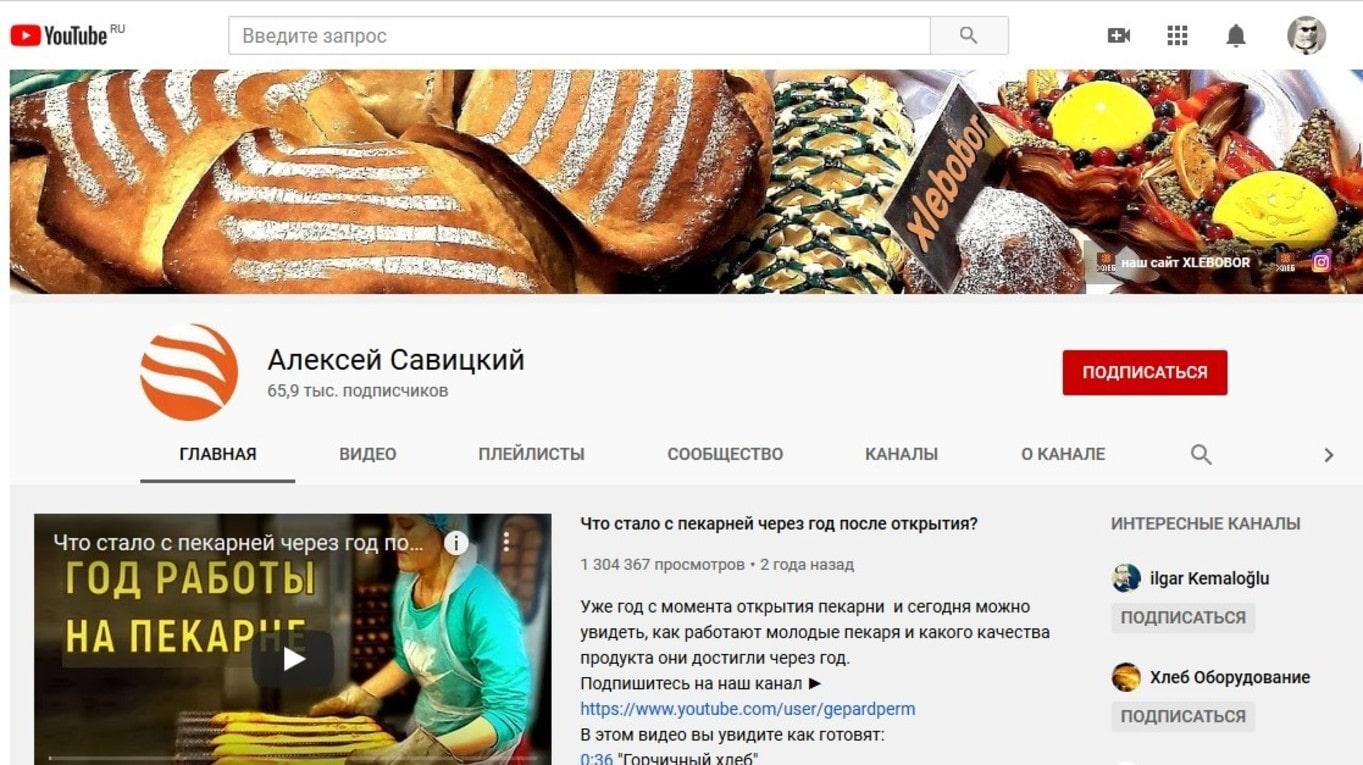 Канал бизнесмена, который регулярно делится своим опытом по открытию собственной пекарни